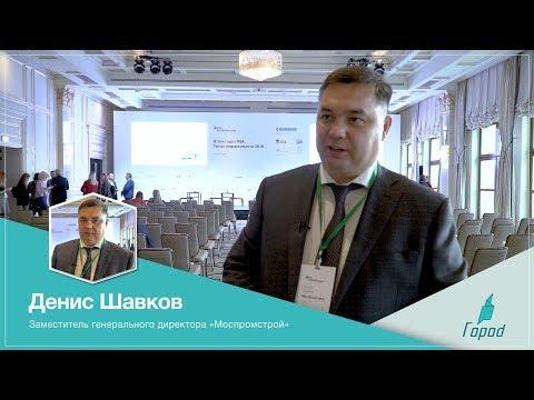 Итоги года с РБК 2019. Денис Шавков