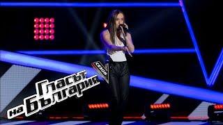Дара Екимова – One Last Time – Гласът на България 5 – Кастинги на тъмно (11.03.2018)