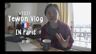 Yeown Paris Vlog EP 183 :: 2월…
