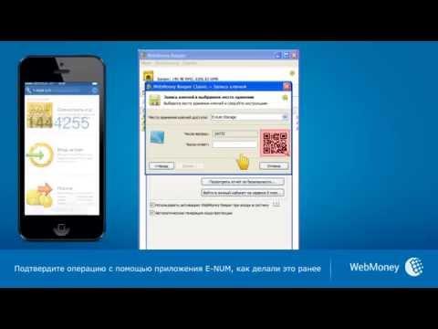 Как хранить ключи от WebMoney Keeper WinPro (Classic)