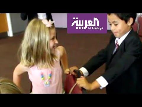 صباح العربية | علم أطفالك حسن التصرف مع الآخرين  - نشر قبل 2 ساعة
