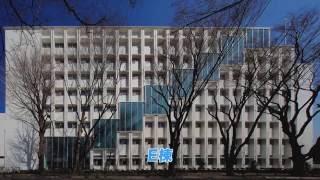 日本獣医生命科学大学の施設と周辺の紹介です.