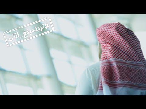 السعودية تحتفل بيومها الوطني 89  - نشر قبل 4 ساعة