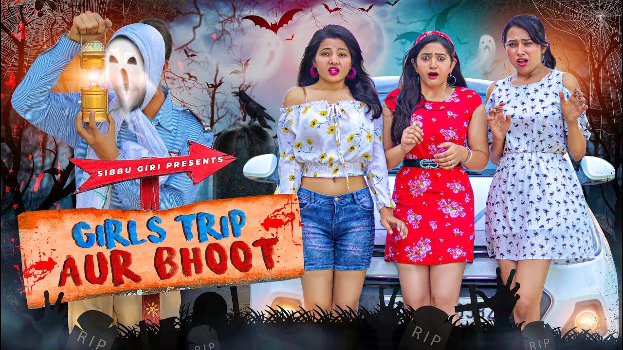 GIRLS TRIP AUR BHOOT || Sibbu Giri || Aashish Bhardwaj