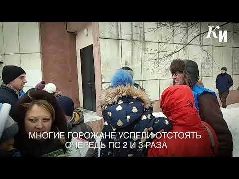 В Курске произошла давка из-за бесплатных конфет. 5.01.2019 г.