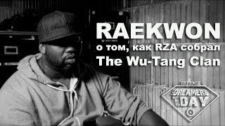 Скачать Raekwon История о том как благодаря RZA собрался The Wu Tang Clan