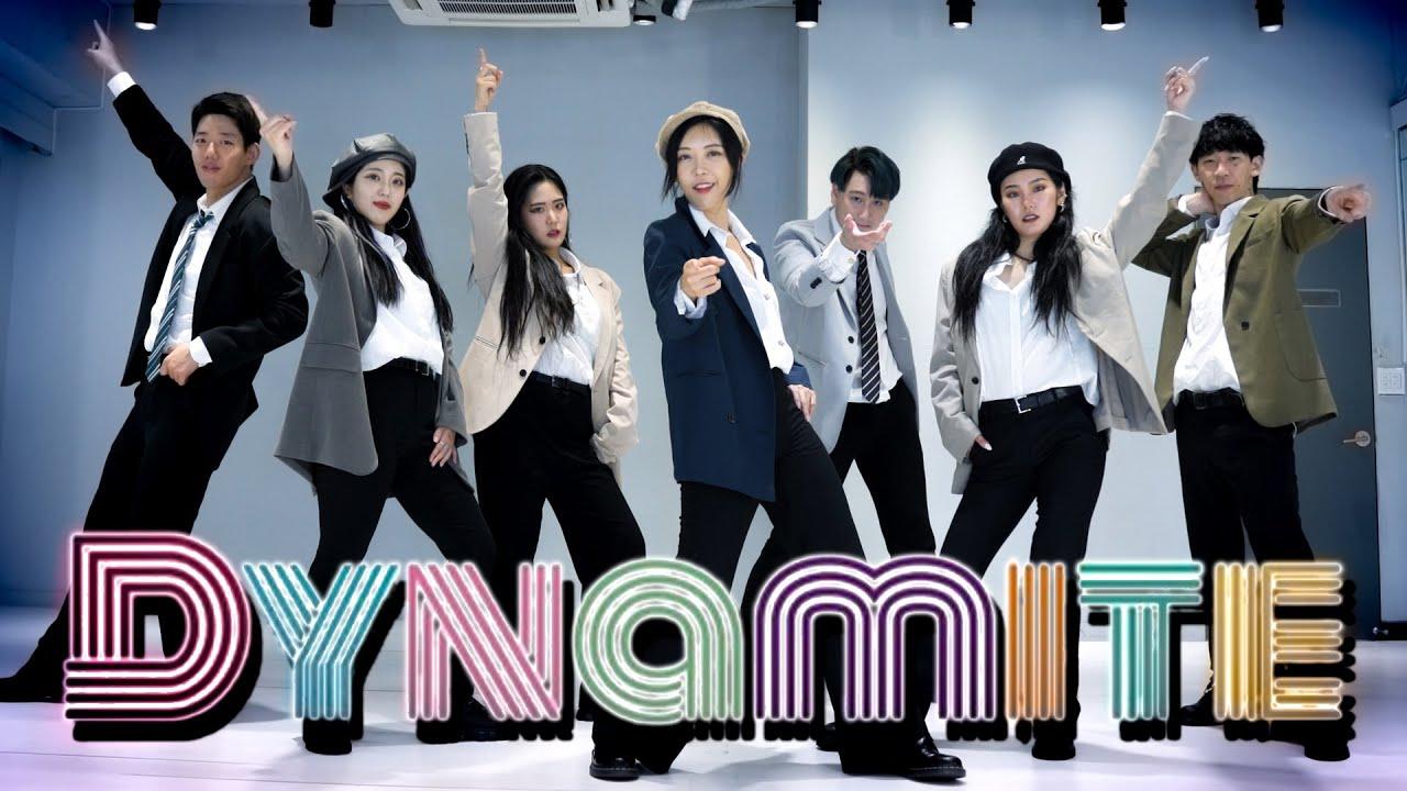 BTS (방탄소년단) 'Dynamite' 커버댄스 Full cover Dance 풀버젼