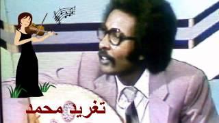 مصطفى سيد احمد _ مريم الاخرى