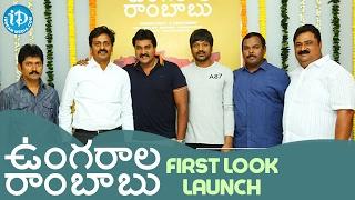 sunil s ungarala rambabu movie first look launch    miya george    kranthi madhav