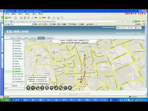 Gps tracker software 8 UI