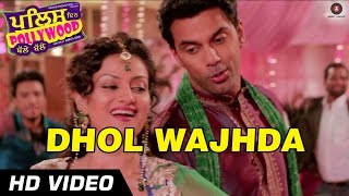 Dhol Wajda Official Video HD | Police In Pollywood | Anuj Sachdeva & Sunita …