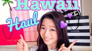 HAUL/ハワイ購入品紹介♡石井亜美