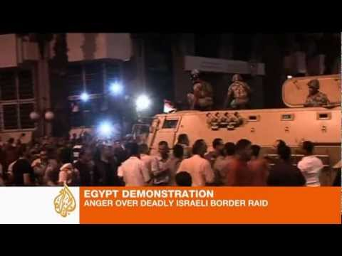 Egyptian Protesters Want End To Peace With Israel