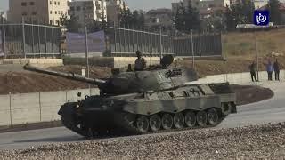 شاهد.. مضمار الدبابات في المتحف الملكي (2/8/2019)