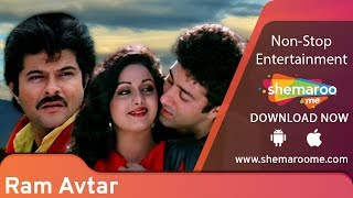 Ram Avtar | Anil Kapoor | Sunny Deol | Sridevi | Bollywood Superhit Hindi Movie