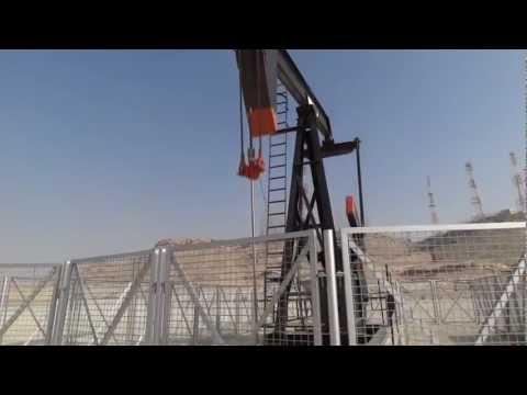 An Oil Derrick in Bahrain