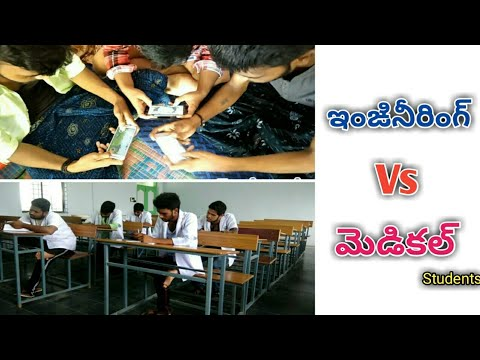 [తెలుగులో] Engineering Vs Medical Students a funny shortfilm | Sai Nagendra | SNT