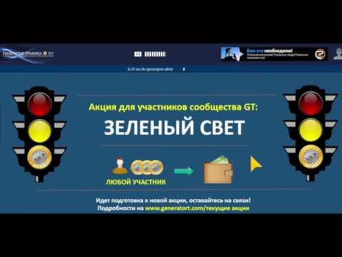 Видео Как зарегистрироваться в казино вулкан видео