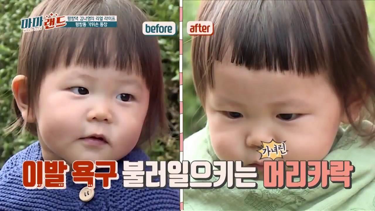 hair color on korean babies/children (or east asian in
