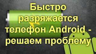 видео Nexus 5 проблемы батареи