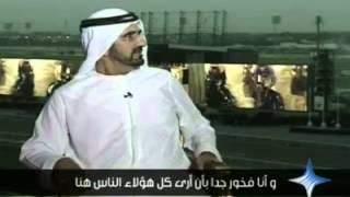 Sheikh Mohammed Bin Rashid Al Maktoum T V Interview