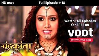 Chandrakanta  Season 1  Full Episode 18