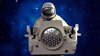 Мотоцикл для космоса
