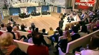 Пусть говорят. Дым отечества. Выпуск от 12.01. 2011