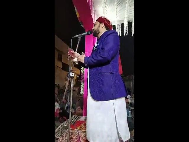Chalo Azmer chalein Syyed shajar ali new Naat...www.islamizindagi.com