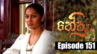 Nethra - නේත්‍රා Episode 151 | 18 - 10 - 2018 | SIYATHA TV Thumbnail