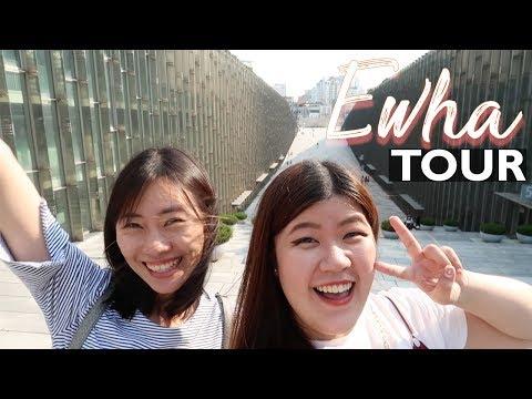 ทัวร์มหาลัยเกาหลี จัดเต็ม! Ewha Womans University Tour   jaysbabyfood