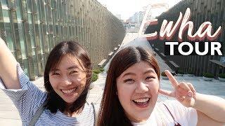 ท วร มหาล ยเกาหล จ ดเต ม ewha womans university tour   jaysbabyfood