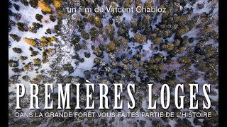 PREMIÈRES LOGES | Bande Annonce du nouveau film de Vincent Chabloz | 2017