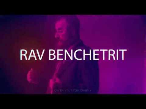REFLEXION 8 - RAV BENCHETRIT