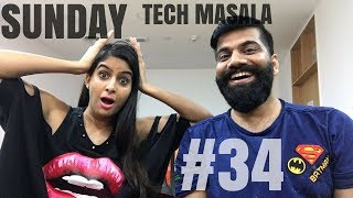 #34 Sunday Tech Masala - In a Rickshaw #BoloGuruji