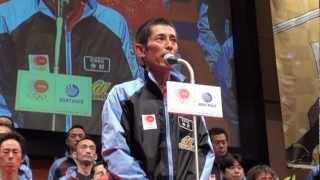 【G1名人戦 開会式】昨年覇者・今村豊が選手宣誓