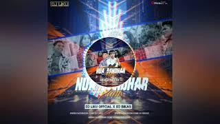 Gambar cover TUME NUA BANDHAR PANI {SBP EDM TAPORI MIX } DJ LIKU & DJ BIKAS FtV Dj SOHEL