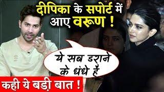 Gambar cover Varun Dhawan Supports Deepika Padukone ON JNU By Saying This Shocking Statement
