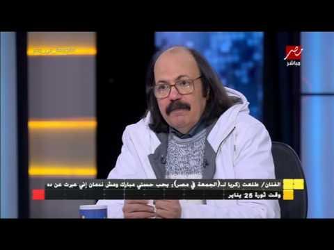 طلعت زكريا يروى تفاصيل لقائه مع الرئيس السابق حسنى مبارك لـ #الجمعة_في_مصر