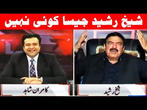 Sheikh Rasheed Exclusive - On The Front - 28 February 2017 - Dunya News