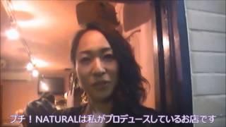 一ノ瀬文香さん「プチ!NATURAL」@にっちょめ! 一ノ瀬文香 動画 9