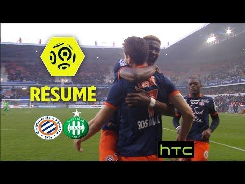 Montpellier Hérault SC - AS Saint-Etienne (2-1)  - Résumé - (MHSC - ASSE) / 2016-17