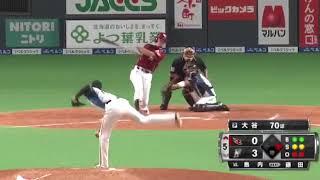 ハイライト 日本ハム vs 楽天 2017年9月12日