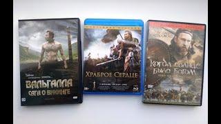Фильмы о Средневековье. Обзор Blu-ray и DVD дисков