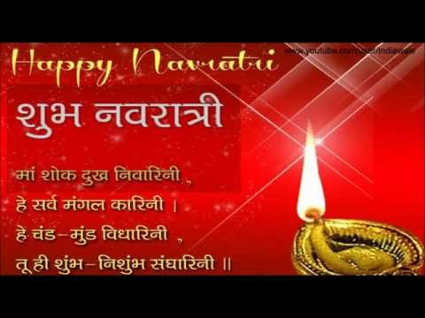 Happy Navratri 2015- Latest Navratri E-cards, greetings, wishes, Sms, Wallpapers, Whatsapp Video