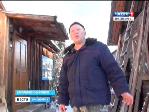 Житель Ермаковского района нашёл месторождение нефрита