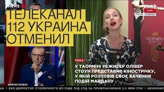 Телеканал «112. Украина» отменил показ фильма Оливера Стоуна из-заугроз