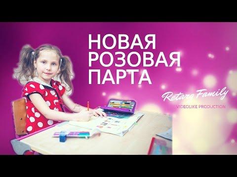 Мебель Moll, домашний офис: детская парта, письменные