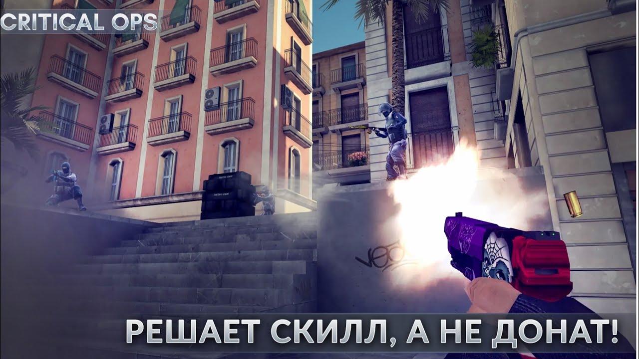 картинки критикал опс что кремле