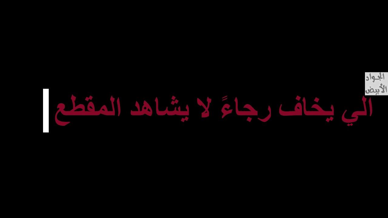 حيوان غريب او جن يظهر في خط السفر في السعودية اصحاب القلوب الضعيفه رجاء لا تشاهد المقطع